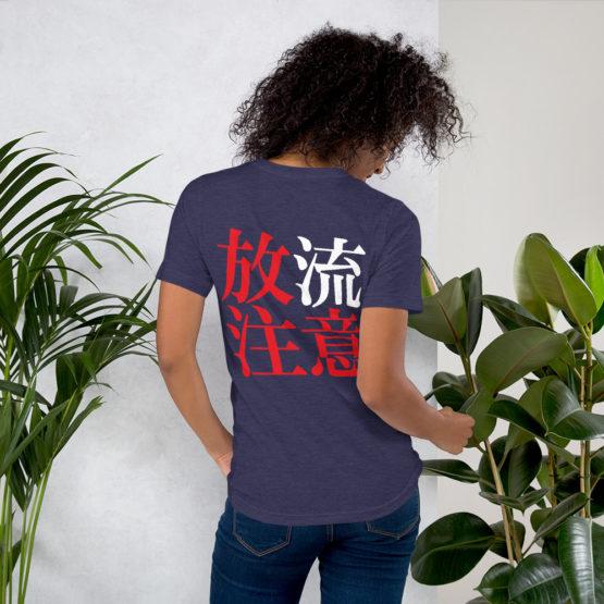 放流注意半袖ユニセックスTシャツ(バックプリント/ヘザーカラー)